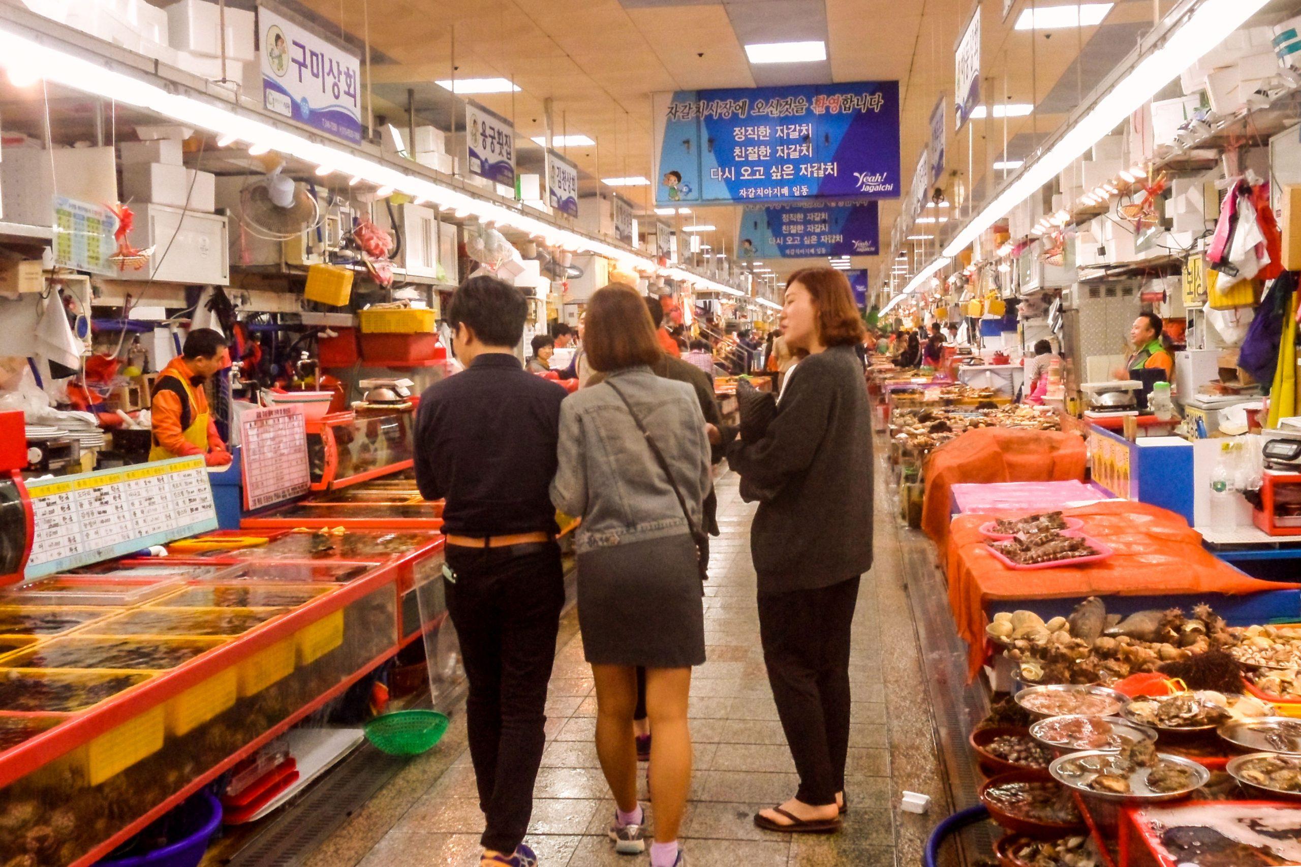 Mercado de Pescado de Busan, Corea del Sur