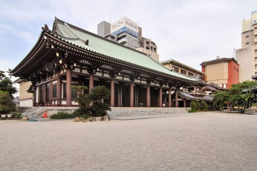 Fukuoka, Japón